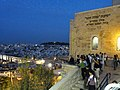 Jerusalem P1080297 (5149008999).jpg