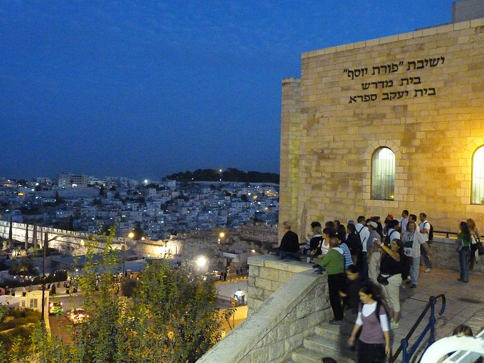 Jerusalem P1080297 (5149008999)