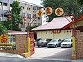 Jin Long Si Temple, Singapore - 20070121.jpg