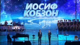 File:Joseph Kobzon Vladimir Putin Video 2017.ogv