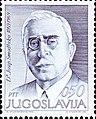 Josip Smodlaka 1969 Yugoslavian stamp.jpg