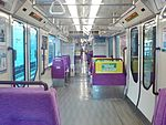 KNT2000 the first interior.jpg