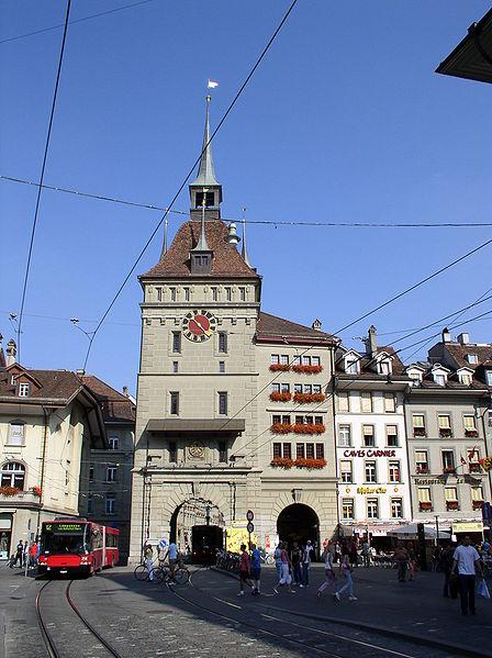 File:Kaefigturm Westseite Bern.jpg
