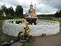 Kagyu Samye Ling Tibetan Buddhist Centre near Eskdalemuir - geograph.org.uk - 1067387.jpg