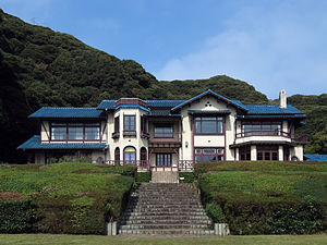 Kamakura Museum of Literature.jpg