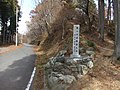 Kanhassyu Observation deck 121209-1.jpg