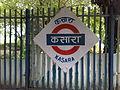 Kasara railway station - Platformboard.jpg