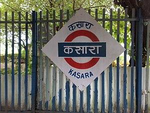 Kasara railway station - Kasara railway station Platformboard