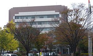 Kasuga, Fukuoka - Kasuga city hall