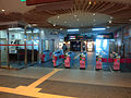 Kawachinagano-Station Nankai Ticket-Gate.jpg