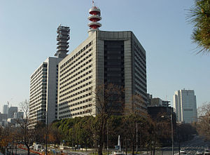 Law enforcement in Japan - Tokyo Metropolitan Police Office in Kasumigaseki