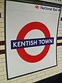 Kentish Town stn tube roundel.JPG