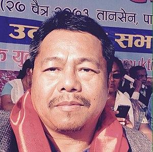 Rastriya Janamukti Party - 99x99px