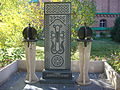 Khachkar in the court of Annunciation Orthodox Cathedral, Pavlodar. Main view.jpg