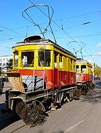 KharkovDau 08.JPG