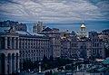 Kiev - panoramio (2).jpg