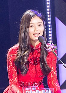 Kim Yoo-jung at the 2014 SBS Entertainment Awards, 30 December 2014 01.jpg