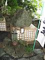 Kimiidera yoryusui.jpg