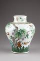 Kinesisk urna dekorerad med växter gjord under 1800-talet - Hallwylska museet - 95656.tif