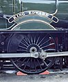 King edward 1 nameplate.jpg