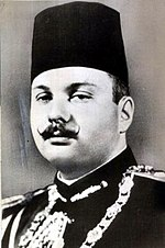 Farouk of Egypt