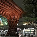 Kinoshinbomachi, Kanazawa, Ishikawa Prefecture 920-0858, Japan - panoramio (3).jpg