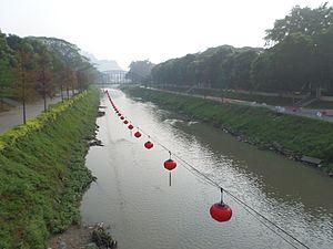 Kinta River - Image: Kinta River