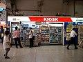Kiosk (14462248682).jpg