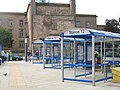 Kirkcaldy Bus Station - geograph.org.uk - 1480716.jpg