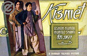 Kismet (1943 film) - Image: Kismet 1943 movie poster