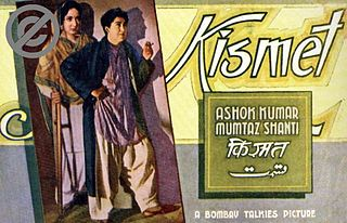 <i>Kismet</i> (1943 film) 1943 film directed by Gyan Mukherjee