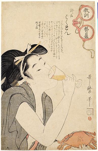 http://upload.wikimedia.org/wikipedia/commons/thumb/2/20/Kitagawa_Utamaro_002.jpg/388px-Kitagawa_Utamaro_002.jpg