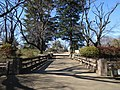 Koizumi Castle (Kozuke) Ote Bridge.jpg