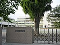 Kokubunji city Dainana Elementary School.jpg