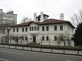 Princess Ljubica's Residence - Image: Konak Ljubice 1