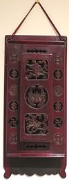 Korean letter box, late Choson dynasty, wood, Honolulu Academy of Arts.JPG