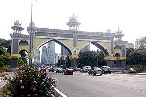 Federal Highway, Malaysia - The Kota Darul Ehsan arch.