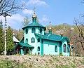 Krajné Čierno, cerkiew św. Bazylego Wielkiego (prawosławna) (HB7).jpg