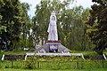 Kremenets Rozhyshchenskyi Volynska-monument to the countryman-details 02.jpg