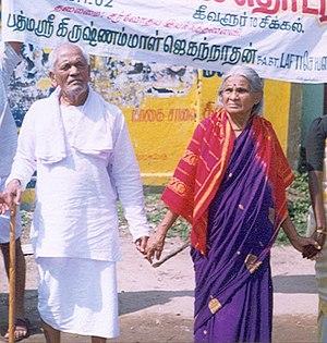 Krishnammal Jagannathan - Krishnammal and Sankaralingam Jagannathan