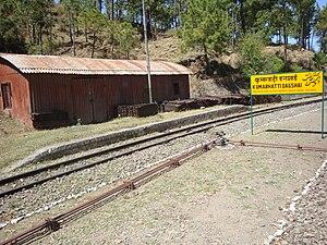 Dagshai - Kumarhatti Dagshai Railway Station