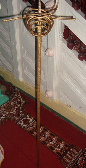 Kunhali Marakkar - The sword used by the last Kunjali Marakkar at the mosque at Kottakkal, Vatakara
