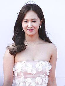 Kwon Yu-ri at the 50th Paeksang Arts Awards 01.jpg