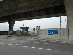 观塘公共货物起卸区
