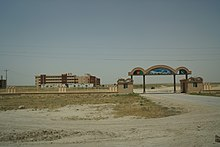 LAK Engineering Faculty at Balkh University.jpg