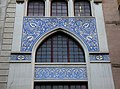 La Rambla Building 3a (5827948115).jpg