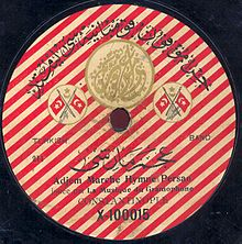 Label of salam-e shah 1910.jpg