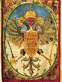 Lackner Coronae Hungariae emblematica descripti 1615.jpg