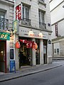 Lamen Higuma by MoonSoleil in Paris.jpg