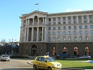Largo, Sofia - Image: Largo president ifb